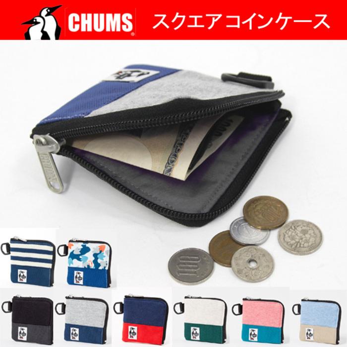アウトドアアクティビティで便利な機能性抜群の財布30選