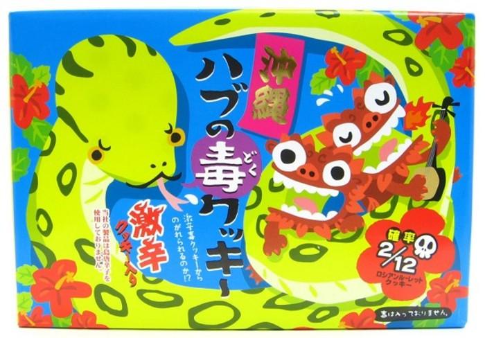 沖縄の人気お土産!定番のお菓子から一味変わった雑貨までおすすめ20選