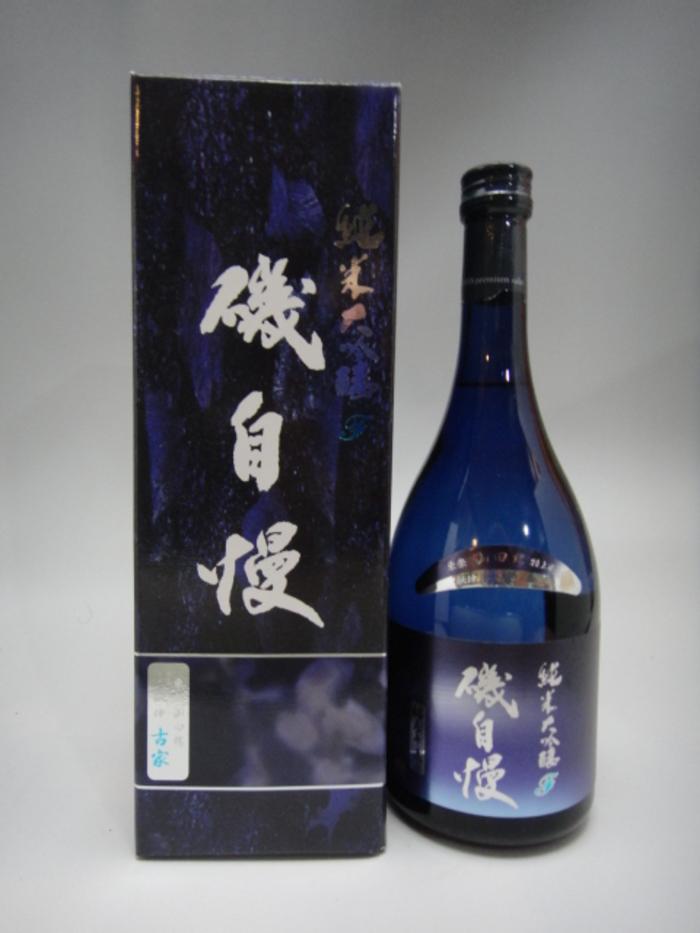 静岡の魅力が満載のグルメ・雑貨系お土産28選