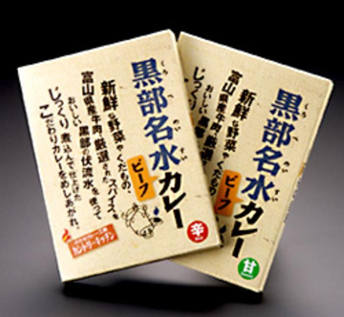 富山でおすすめの可愛い雑貨・お菓子・グルメのお土産33選