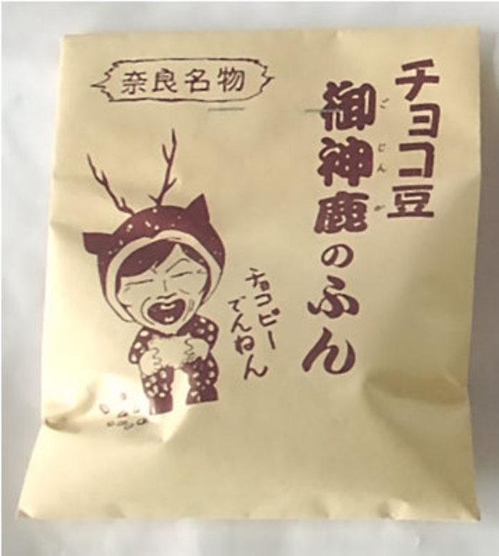 【奈良】おすすめお土産:定番グルメからおしゃれな雑貨まで41品