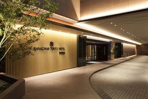 金沢東急ホテル:兼六園まで徒歩圏内。歴史ある香林坊に隣接するラグジュアリーシティホテル