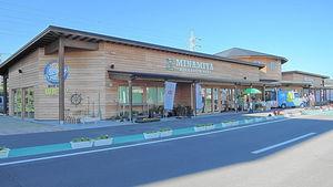 関東のおすすめ道の駅:ランキング上位の施設一覧