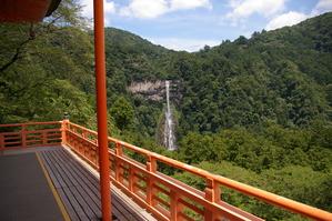 【和歌山】那智の滝:古来より崇拝されてきた聖なる滝
