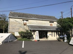 佐賀のおすすめ美術館8施設!人気のカフェ・茶屋併設の美術館も