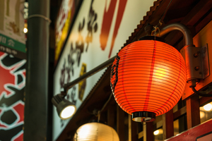 【秋田】秋田市で行きたいおすすめ居酒屋10選