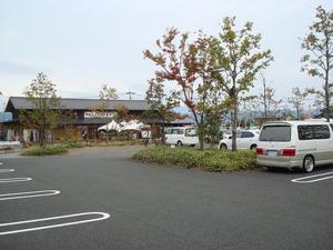 岡山のおすすめ道の駅:ランキング上位の施設一覧