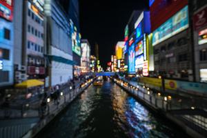 大阪で宿泊したいおすすめ旅館10施設