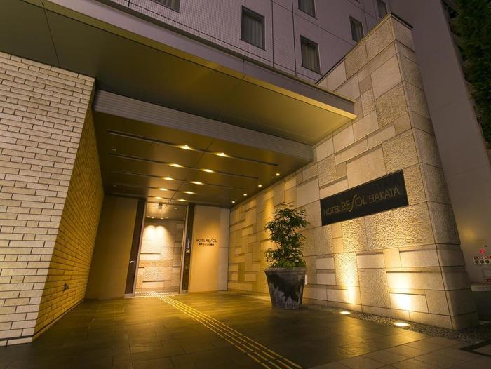 ホテルリソル博多:夜まで遊んでも安心。ビジネスに便利なホテル