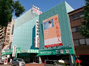 神戸クアハウス:天然温泉と神戸ウォーターのお風呂を楽しもう