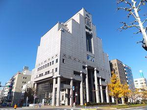 千葉市美術館:江戸時代の作品から現代アートまで楽しめる