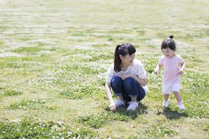 岡山のおすすめ公園一覧:子供と遊べる遊具・アスレチックあり