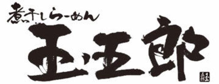 【大阪】本町で行きたいおすすめラーメン27軒:人気ランキング上位のお店一覧