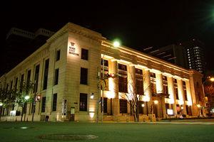 神戸市立博物館:歴史的資料も多数!外国文化も学べる博物館