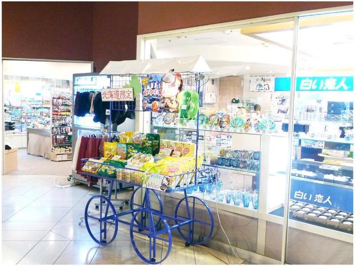 ニューオータニ イン札幌:時計台や大通公園も徒歩圏内。市の中心部で札幌旅を満喫しよう
