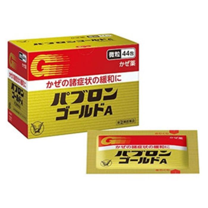 【カナダ旅行】持ち物リストやWi-Fi(レンタルワイファイ)まで紹介!