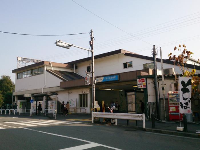 小田急小田原線・玉川学園前駅と周辺について!様々な情報を集めてみました