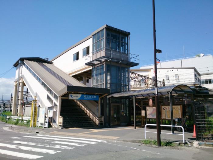 小田急小田原線・相武台前駅と周辺について!様々な情報を集めてみました