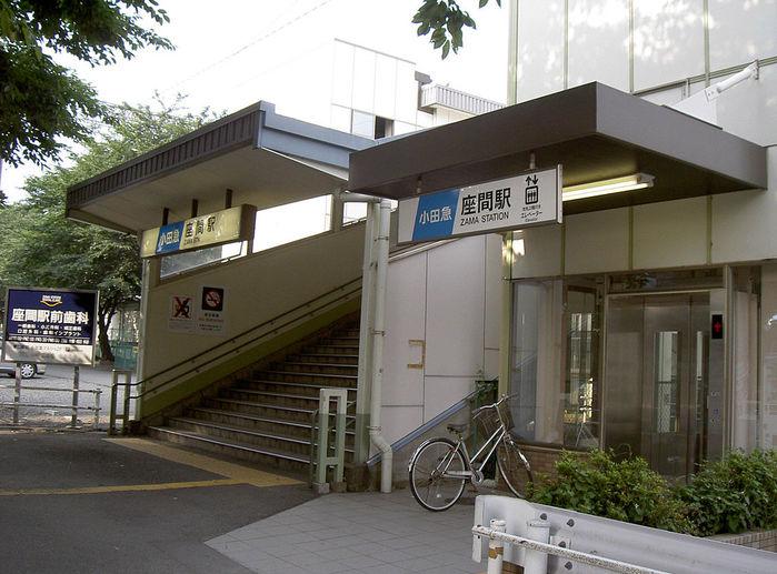 小田急小田原線・座間駅と周辺について!様々な情報を集めてみました