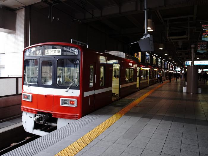 京急本線・汐入駅と周辺について!様々な情報を集めてみました