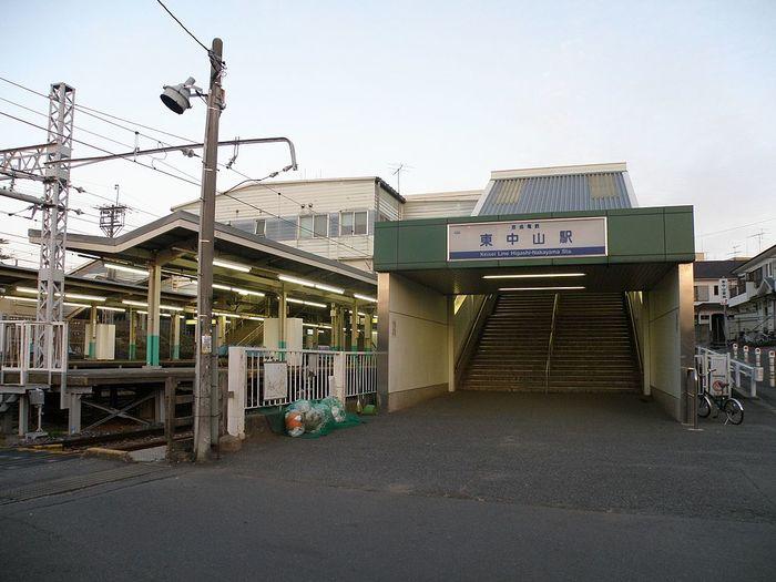 京成本線・東中山駅と周辺につい...