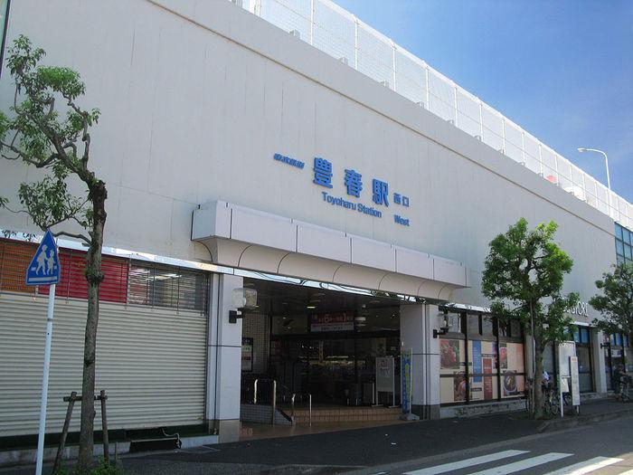 東武野田線・豊春駅と周辺につい...