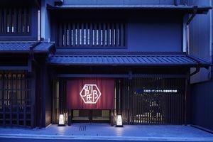 三井ガーデンホテル京都新町 別邸:伝統を受け継ぐ粋な町屋風ホテル