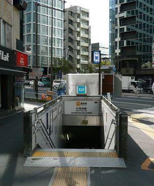 東京メトロ銀座線・外苑前駅と周...