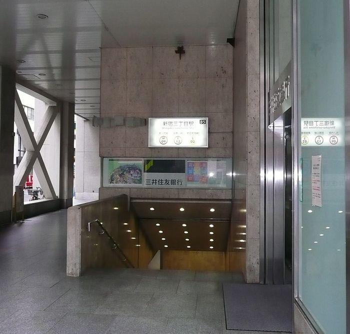 東京メトロ丸ノ内線・新宿三丁目駅と周辺について!様々な情報を集めてみました