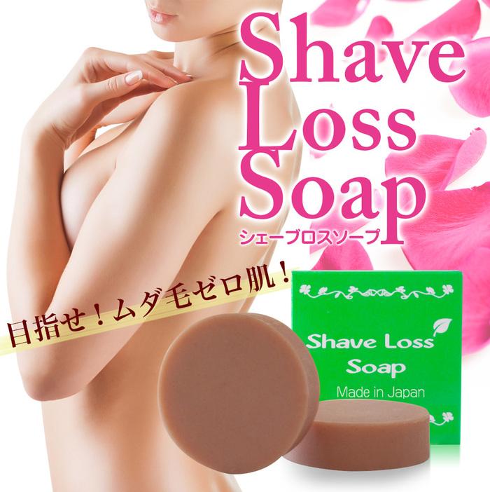 お肌を労わりながら優しく脱毛!脱毛石鹸のおすすめ8選