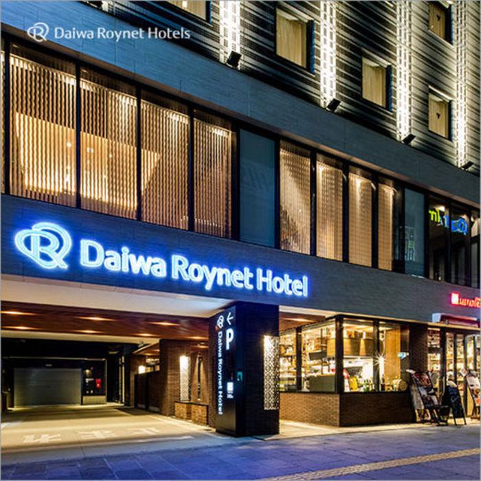 北九州で子供連れにおすすめのホテル12選!ファミリーに人気の宿