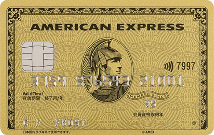USJで遊ぶなら、アメリカン・エキスプレスのカードの会員特典で賢く、快適に!