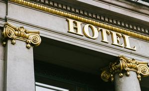 月島駅周辺でおすすめの安いビジネスホテル12選!出張や観光にも便利