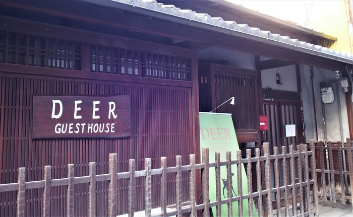 奈良市でおすすめのゲストハウス&ホステル13選!格安価格でシンプルに滞在