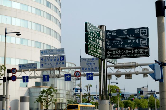 【香川】高松市でおすすめのゲストハウス8選!格安価格でシンプルに滞在