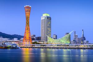 神戸でカップル利用におすすめのホテル17選!記念日プランやお得に泊まるコツも