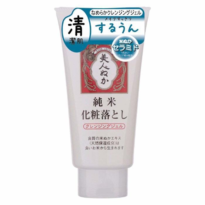 毛穴汚れも落とせるクレンジングおすすめ15選*毎日の洗顔ケアに