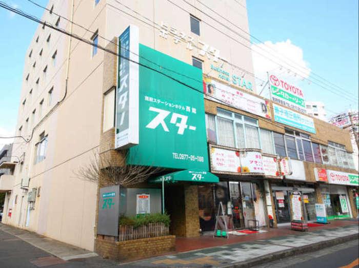 【大分】別府駅から0.5km以内で宿泊したいおすすめのホテル12選!電車でのアクセスに便利