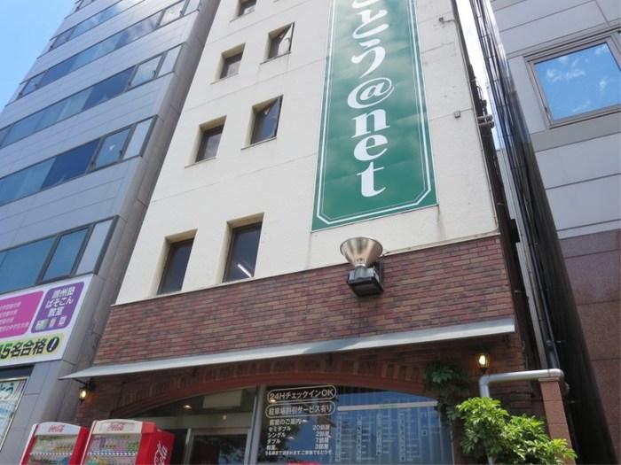【広島】呉駅から1km以内で宿泊したいおすすめのホテル9選!電車でのアクセスに便利