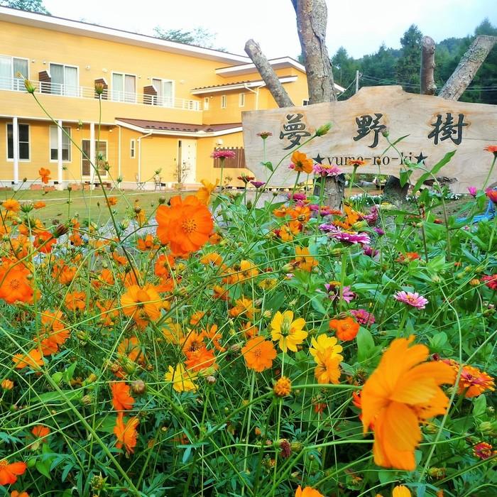 山梨で宿泊したいでおすすめのペンション15選!自然に囲まれながらのんびり滞在