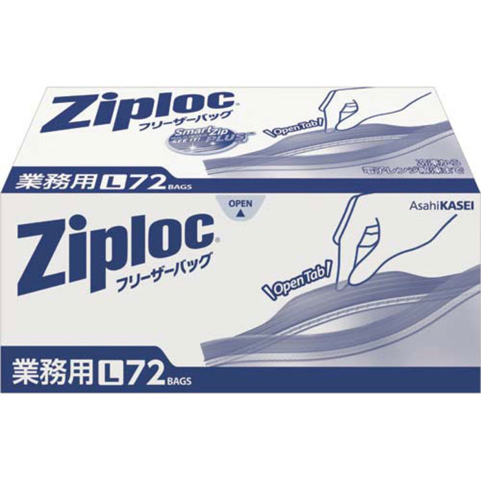 【東京】東京健生病院について|入院時の必需品(Wi-Fiなど)情報を集めてみました