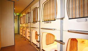 【茨城】ひたちなかで大浴場付きのおすすめカプセルホテル