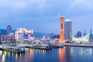 神戸のホテル予約はじゃらんで!口コミ星4.0以上の人気ホテル10選