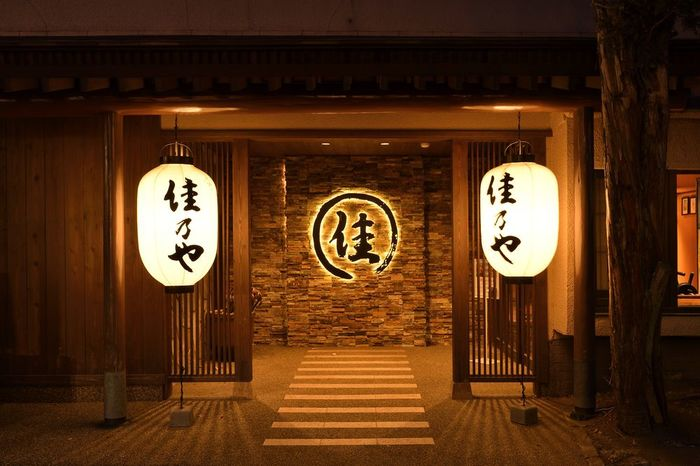 【群馬】草津町でおすすめ口コミ人気のゲストハウス&ホステル!格安価格でシンプルに滞在