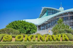 沖縄コンベンションセンター周辺でおすすめののホテル5選!スポーツ観戦に便利!