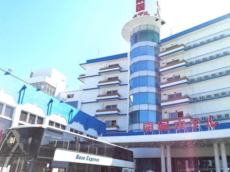 南国ホテル(伊東園グループ)の宿泊予約・料金比較 ...