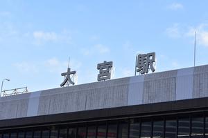 【埼玉】大宮駅周辺でおすすめの駅近ホテル!予約ならお早めに
