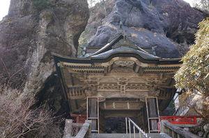 【群馬】榛名神社周辺でおすすめのホテル!パワースポットに行って開運しよう♪