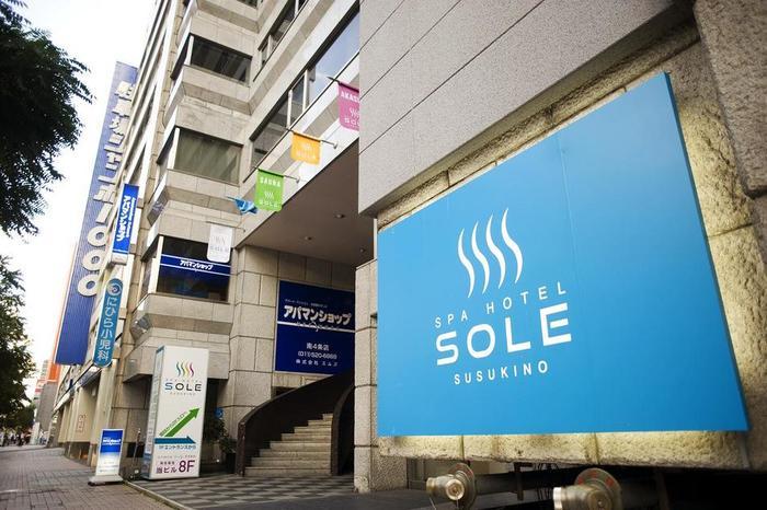 【札幌】札幌駅・すすきの周辺でおすすめカプセルホテル6選!カプセルホテルなのに素敵すぎ!