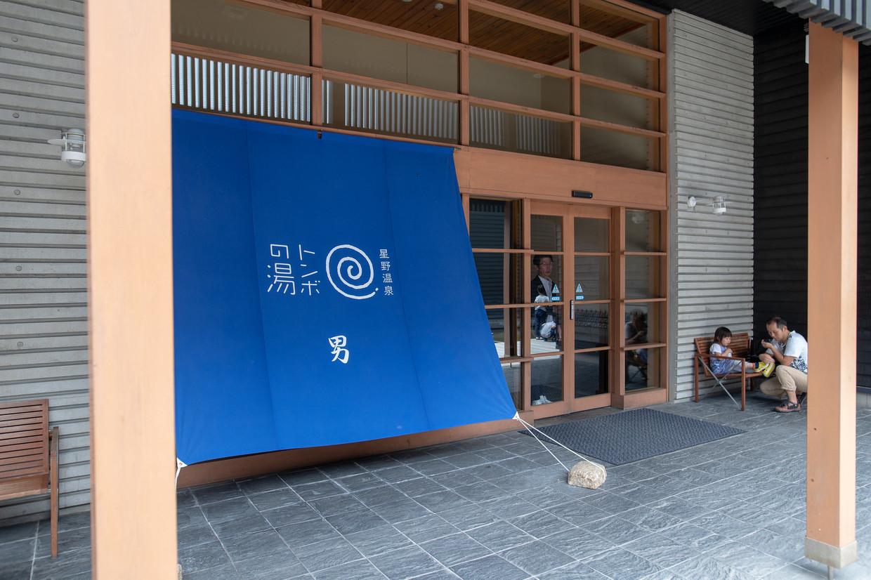ホテル 県民 長野 プリンス 軽井沢
